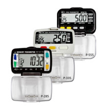 Digi 1st Digi 1st 56 Day Memory Pedometer with Step, Distance, Activity Time & Calorie counter. Buy this highly accurate pedometer in bulk with your Custom logo imprinted. Bulk pricing as low as $6.30 per unit.