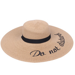 Embroidered Do not Disturb Sun Floppy Hat Khaki