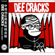 CD DeeCracks China tour Greatest Hits bundle