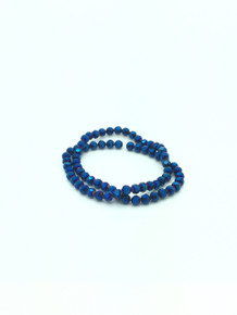 8mm Blue Flare Faceted Round