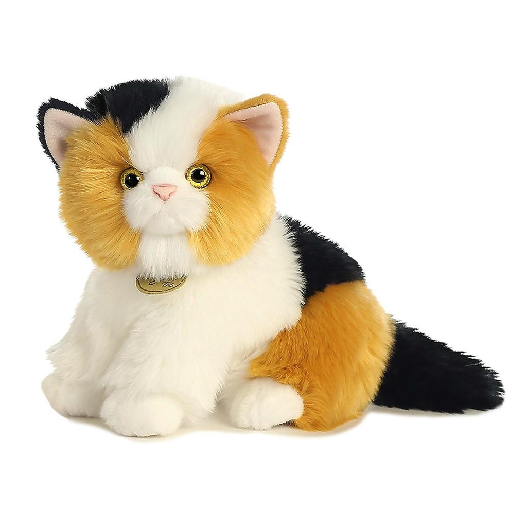 """Aurora World Miyoni Calico Kitten Plush Toy 9"""""""