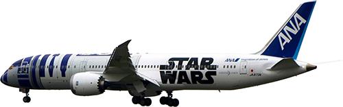 starwars-787500.jpg