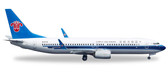 Herpa KLM China Southern Airlines Boeing 737-800 - B-5718 Scale 1/500 IS DUE APRIL 2017
