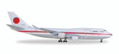 Herpa JAL - Japan Airlines 747-400 Japan Self Defence Force Scale 1/500 IS DUE APRIL 2017