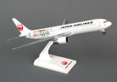 Skymarks Japan 767-300 Do Lo A Moon Scale 1/200 SKR798