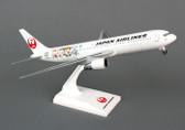 Skymarks Japan 767-300 Do Lo A Moon Scale 1/200 SKR798