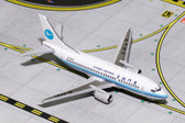 Gemini Jets XIAMEN AIRLINES Boeing 737-500 B-2591 Scale 1/400 GJCXA1671 Due early October 2017