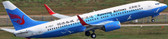 JC WINGS KUNMING AIRLINES BOEING 737-800 REG: B-1507 DIAN LAKE LIVERY WITH ANTENNA SCALE 1/400 JC4070 DUE DECEMBER  2017