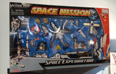 Space mission toy set large