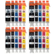 4 Compatible Sets of 5 PGI-570 & CLI-571 Printer Ink Cartridges