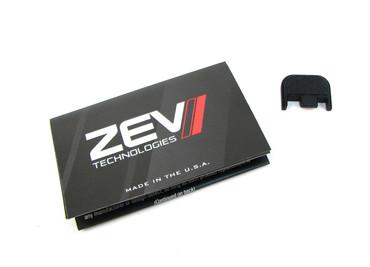 ZEV Stylized Aluminum Rear Back Plate for Glock (BK.PLATE-AL)