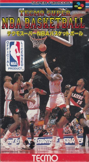 Tecmo Super NBA Basketball (Super Nintendo)