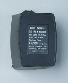 40 Watt Transformer- 12 volt