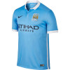 NIKE MANCHESTER CITY 2016 HOME JERSEY