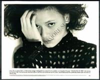 http://images.mmgarchives.com/BS/A-285-BS/AV-5948-BS/BIG-104-BS_F.JPG