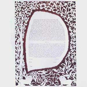 ketubah-of-delight.jpg