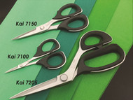 This is a set of 3 Kai Professional scissors in the most popular sewing sizes.