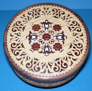 Floral Design #1525 - Intricately Handcrafted Russian Nutwood & Birch Box