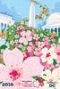 Official 2016 National Cherry Blossom Festival Magnet