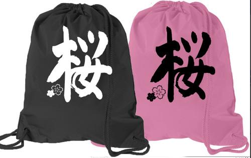 Cherry Blossom Cinch Bags