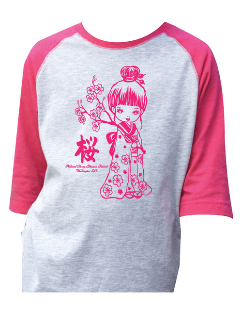 Ladies 3/4 Sleeve Fitted T-Shirt