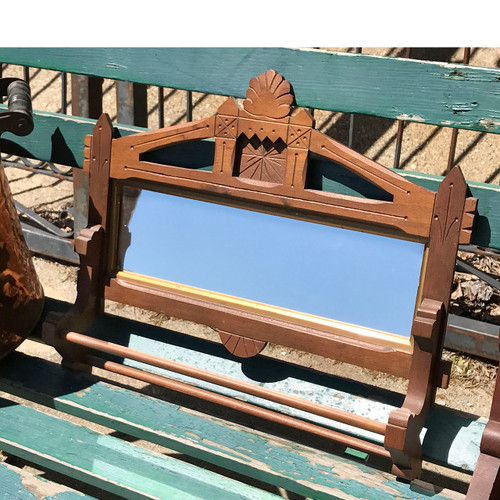 A17035 - Antique Walnut Victorian Wall Hung Mirror With Towel Bars