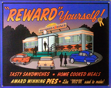 REWARD YOURSELF SIGN