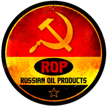 ROP (RUSSIAN OIL PRODUCTS) GAS  (sublimation process) SIGN