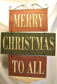 "MERRY CHRISTMAS TO ALL WOOD, WIRE & METAL VINTAGE SIGN MEASURES 12 1/4"" X 1/2"" X 18 3/8"""