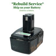 315.111010 REBUILD Service