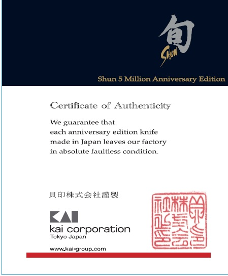 certificate-of-authenticity.jpg