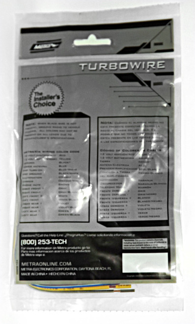 metra turbowire oem wire harness for nissan subaru 2007 2009 part number 71 7552 1 factory radio