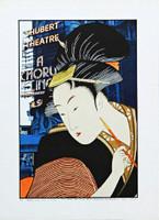 Michael Knigin, Profound Love (after Utamaro), 1979