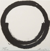 RICHARD SERRA, Untitled, from the Collection of Ileana Sonnabend and the Estate of Nina Castelli 1973,  Lithograph (signed, numbered, dated) - in original portfolio sleeve