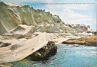 CHRISTO CHRISTO AND JEANNE-CLAUDE JAVACHEFF CHRISTO Christo Wrapped Coast, Little Bay Australia, for the Israel Museum, from the Estate from Jacob and Aviva Bal Teshuva (Hand Signed),  Offset Lithograph Poster. Hand Signed. Unframed.