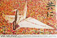 Vik Muniz, PAPER CRANE FOR JAPAN (SIGNED), 2016