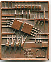 Arnaldo Pomodoro, MEDAGLIA 25 ANNI TECNO (Two Sided Bronze Plaque/Medallian), 1979
