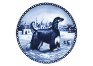 Afghan Danish Blue Dog Plate