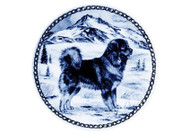 Tibetan Mastiff Danish Blue Dog Plate