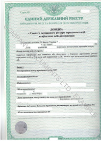 Example of an excerpt of a page from a set of Ukraine copy corporate documents.