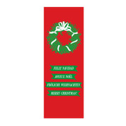 Four Languages Holiday Wreath Banner