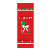 Rejoice! Horn Banner