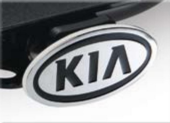Kia Trailer Hitch Chrome Cover (J028)