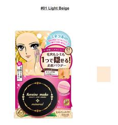 Kiss Me Heroine Make Mineral Smooth Cover Powder N 01 Light Beige 7g