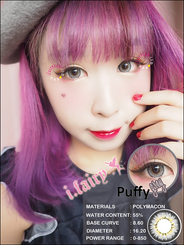 I.Fairy Puffy Grey *New*