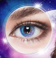 Luna Prism Blue
