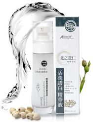 Aiberia北之薏仁活潤透白精華液升級版 Living Smooth & Deeply White Serum