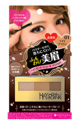KISS ME Heavy Rotation Powder Eyebrow & Nose Shadow #01 Light Brown