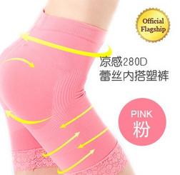 Beauty Focus [Pink] 280D IceCool Shaping Pant [冰塑粉]凉感280D蕾丝内搭塑裤