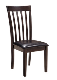 Hammis Dark Brown Upholstered Side Chair